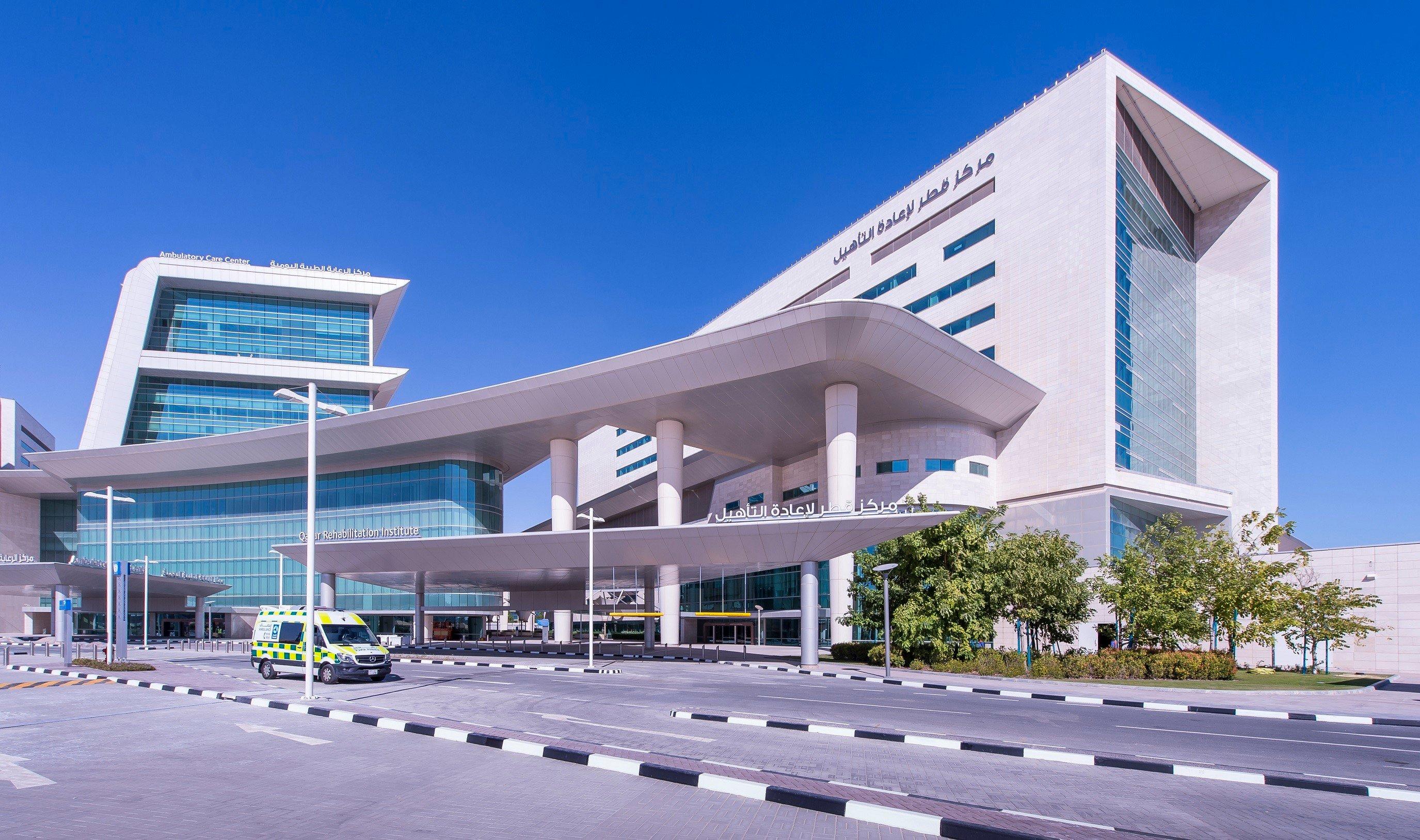 Hamad Medical Coperation