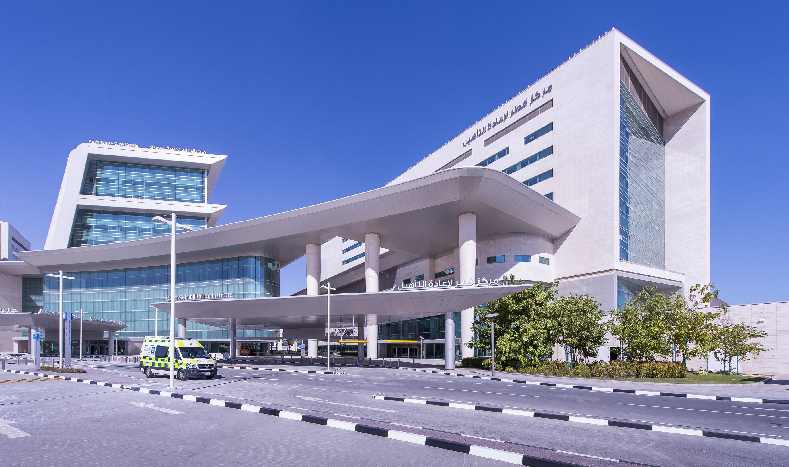 Launching Life QI at Hamad Medical Corporation